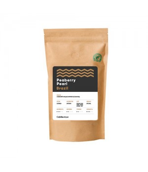 Кофе в зернах CafeBoutique Brazil Peaberry Pearl 500 грамм